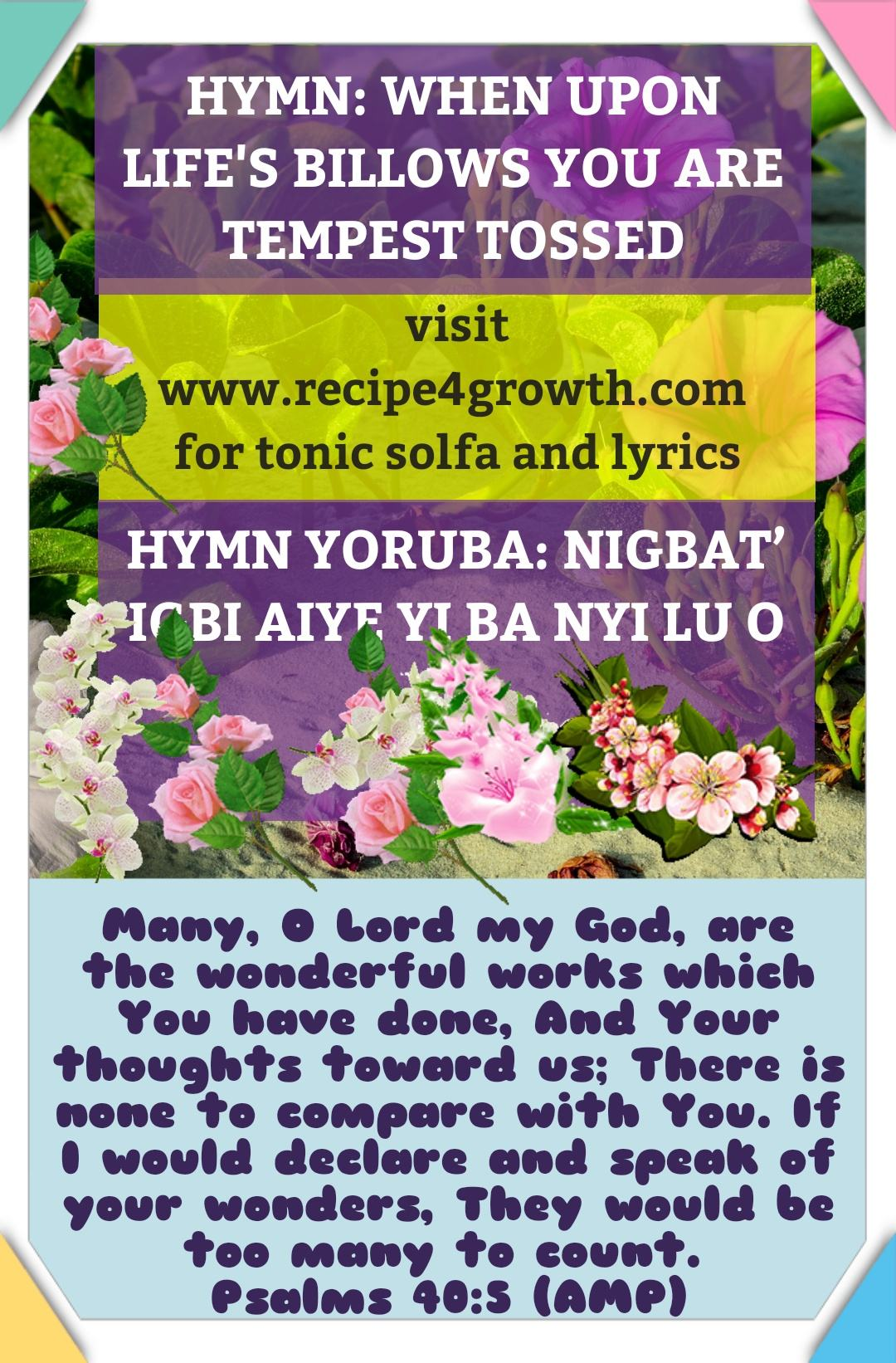 WHEN UPON LIFE'S BILLOWS YOUR ARE TEMPEST TOSSED